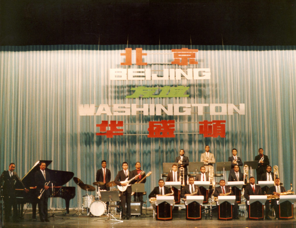 HUJE in Beijing, China - 1986