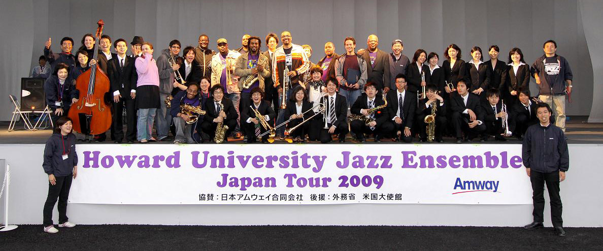 Howard University Jazz Ensemble with the Waseda University High Society Jazz Orchestra