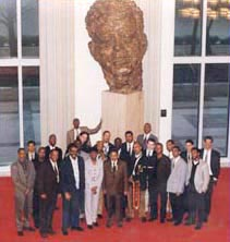 HUJE at the Kennedy Center - 1997